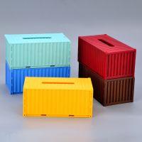 厂家直销:专供淘宝纸巾盒塑纸盒料抽纸盒创意纸巾盒集装车
