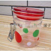 批发创意厨房用品 厂供PS光面印花密封罐,糖果罐等塑料日用品
