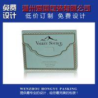 厂家直销 面膜盒 化妆品彩盒 纸盒 包装盒
