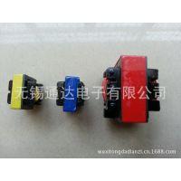 【厂家直销】 电动车转换器专用变压器(三件套) 电动车配件