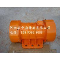 优质YZU振动电机/三相异步电机/YZU-10-6振动电机