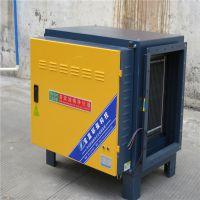 宝蓝环保BLK低空排放油烟净化器6000风量静电式厨房排烟过滤器