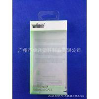 供应三星S4手机壳/手机皮套印刷胶盒