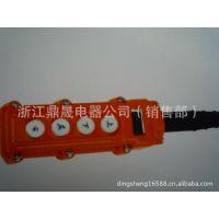 COB-61 626364系列行车按钮盒浙东