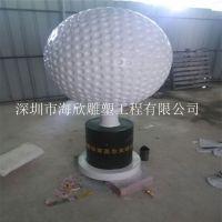 供应厂价大高尔夫球景观雕塑、玻璃钢圣诞球、玻璃钢雕塑玻璃钢高尔夫运动雕刻