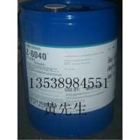 不黄变led密封胶附着力促进剂道康宁Z6040灌封胶偶联剂
