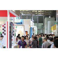 2015上海智能马桶、浴室柜及浴室挂件展览会