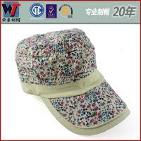帽子供应商批发新款印花帽子 可来图来样订做时尚儿童平顶帽