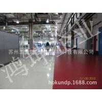 防静电地坪 导电地坪材料生产 防静电地坪工程 电子厂地面