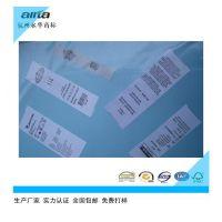 温州洗水标工厂专业生产水洗标 服装商标 各类商标定做