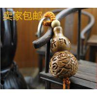厂家直销 枣木精雕钥匙扣 木质工艺挂件 创意礼品批发 款式多样