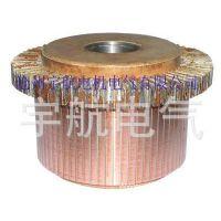 ZQ系列直流电机换向器、整流子、铜头