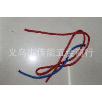 登山绳|引纸绳|空心绳|打浆绳PP间色登山绳、攀岩绳