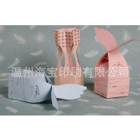 供应牛皮纸包装盒 白卡纸盒彩盒 食品级瓦楞纸盒定做