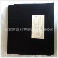 厂家直销T/C 80/20 45X45 110X76 58  涤棉染色布涤棉坯布批发