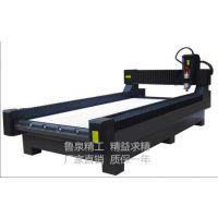 供应供应鲁泉精工LQ-2030重型石材雕刻机