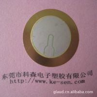 供应压电陶瓷蜂鸣片 35T 音质好 可焊性好 优质工厂推荐 欢迎洽谈选购