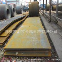 供应Q370qC桥梁板 济钢q370qc桥梁钢板 规格参数