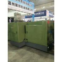 供应采购五模五冲高速冷镦机 特种螺栓冷镦机 非标螺丝定做冷镦机设备 13857738999
