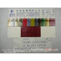 6P标准英标软包防火耐磨装饰革 珠光细纹密瓜纹压花沙发装饰皮革