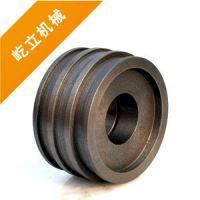【加工定制】皮带轮 传动配件 数控车床加工 摩擦焊机配件加工