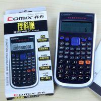 齐心C-83MS 计算器 函数计算器 理科通计算器 标准数学教材 12位