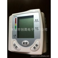 直销腕式血压计806 电子血压计厂家批发 家用血压计 血压计批发