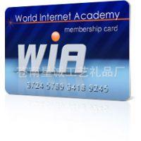 供应PVC透明会员卡 透明贵宾卡 透明商务卡 透明名片