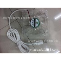 透明带灯风扇8025 8cm5V-12VCPU风扇静音含油机箱风扇 电脑风扇