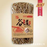 谷道养生系列 膳食纤维黑小麦面招商加盟代理