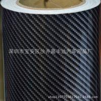 厂家直销 光面碳纤维贴纸2D碳纤纸 斜纹格纹碳纤维 亮面车身贴