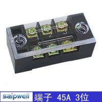 直销 TB-4503接线端子 接线端子排 固定式接线端子 45A 3位