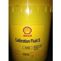 供应通拿T220机床导轨油、壳牌S3 M68机床导轨油
