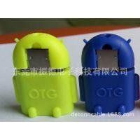 供应三星红米小米HTC华硕通用USB OTG转接头 U盘转接头otg转接线