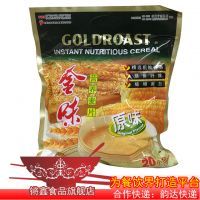供应金味营养麦片 原味600克含糖即食燕麦早餐冲饮 广州酒店餐饮批发