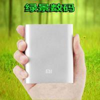 小米移动电源10400毫安大容量小米手机小米充电宝数码一件代发