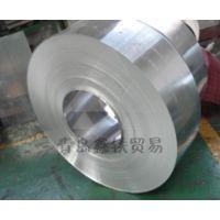 供应青岛导电铝带 1070O态变压器铝带