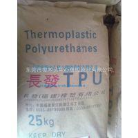 管材料 高透明性 聚氨酯TPU M3085A 福建长发