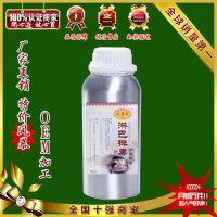 厂家直销 淋巴排毒复方护理精油 500ml 1000ml 排毒养颜 纤体瘦身