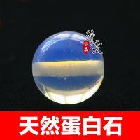 【全年】新款批发5A级半透蛋白石散珠 国产月光石 时尚饰品