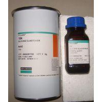 道康宁DC184硅橡胶 SYLGARD 灌封胶 PDMS聚二甲基硅氧烷 美国