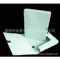 供应办公档案盒 国家电网第三套VI档案盒 PP塑料档案盒(图)