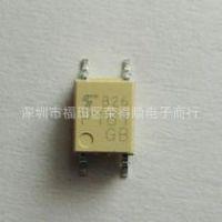 全新现货 TLP181GB P181光隔离器/晶体管/光电输出 SOP-4