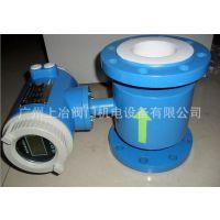 供应电磁流量计/流量计价格/流量计厂家/流量计质量/精度/温度