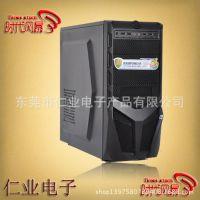工厂直销时代风暴T02 黑化五金电脑机箱 PC台式主机机箱 游戏机箱