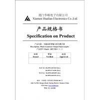 厂家直销 厦门华联电子 HPC920光敏晶体管输出型光耦合器