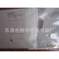 厂家直销 全新进口 抗干扰耐腐蚀 易福门接近开关 IGC232