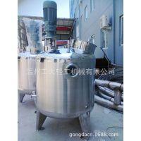 不锈钢反应罐.不锈钢反应釜、化工成套设备、化工反应设备