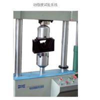 供应动刚度试验系统 橡胶弹性体耐疲劳性能试验机 动静刚度疲劳性能试验机