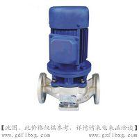 广州方联供应不锈钢管道泵 5吨/小时立式管道增压泵